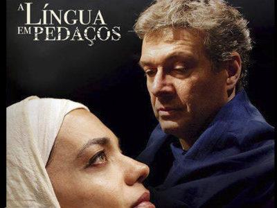 divulgacao-a-lingua-em-pedacos-500x300